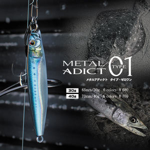 METAL ADICT type01-40g