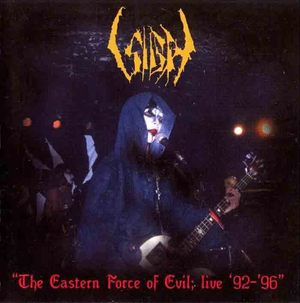 The Eastern Force of Evil Live '92 - '96 中国盤2枚組CD リストバンドセット!