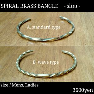 SPIRAL BRASS BANGLE