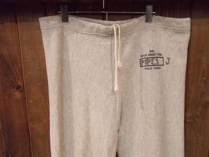 Vintage★80's 【Champion】<NAVAL OFFICER CANDIDATE SCHOOL>Sweat Pants