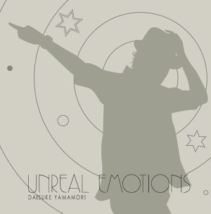 CD 『UNREAL EMOTIONS』 2曲入り