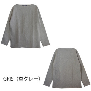 SAINT JAMES OUESSANT SOLID(無地)GRIS(杢グレー) 【正規取り扱い品】