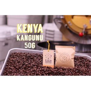 50g ケニア・Premium Specialty・Light Roast