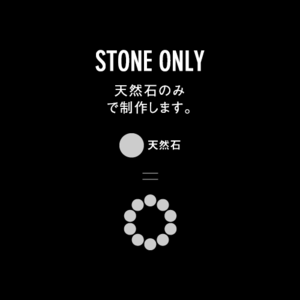 STONE ONLY (Supreme)
