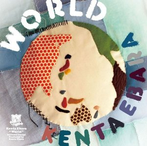 『WORLD』 Kenta Ebara / 2012 / CD