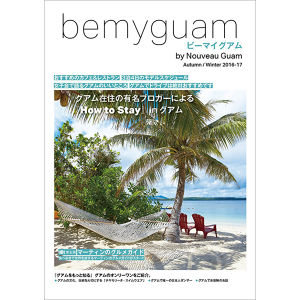 bemyguam 2016 Autumn/Winter