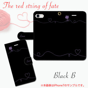The red string of fate〜運命の赤い糸〜 ブラックB 手帳型スマホケース iPhone/Android
