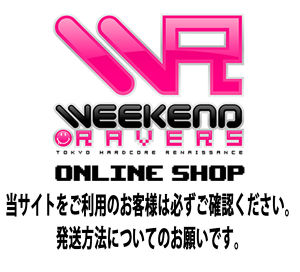WEEKEND RAVERS ONLINEからのお願い!