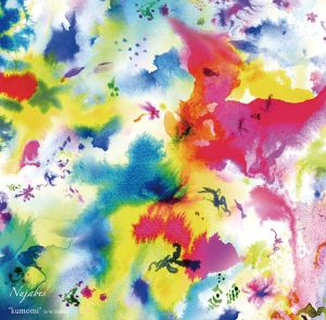 (7inch)Nujabes 「Kumomi / Untitled」