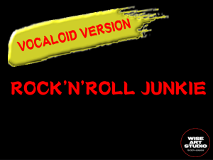 アルバム『ROCK'N'ROLL JUNKIE(VOCALOID VERSION)』