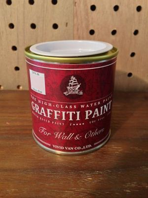 Graffiti Paint for wall & others [250ml]