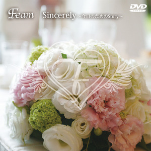 Sincerely~今日のためのストーリー~-DVD/Feam