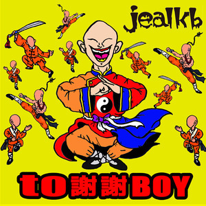 to謝謝BOY(DEMO CD)