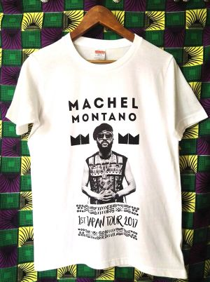 "Machel Montano ""1st JAPAN TOUR 2017"" オリジナルTシャツ"