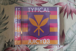 TYPICAL JUICY 03