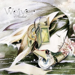 """""""Weiver"""" Noeliart 1st E.P"""