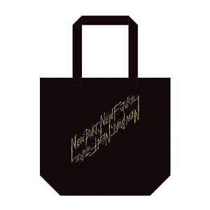 """New Beat New Future"" Tote Bag"