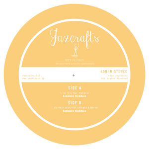 "【CD + 10 inch Vinyl Set】「Sincerely...」+「10inch Vinyl(""our love feat. mabanua""  ""all these years feat. Shing02 & Marter"")」"