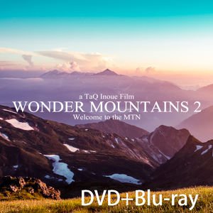 WONDER MOUNTAINS 2【Blu-ray+DVDセット】