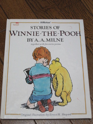 『STORIES OF WINNIE-THE-POOH』(クマのプーさんのものがたり絵本)