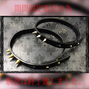 【Three Spike Choker】