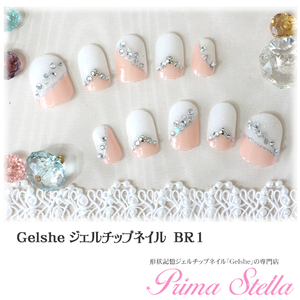 ★NEWデザイン★Gelshe gel chip nail 【BR1】