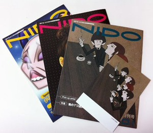 NIDO 3冊セット