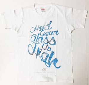 Hold Your Glass Up High T-Shirt
