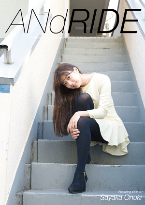 「ANdRIDE the Paper」issue 01 〜大貫彩香〜3冊購入(サイン入りアザー生写真3枚セット)