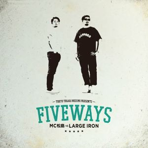 【特典アリ】MC松島 vs LARGE IRON - FIVE WAYS [CD]