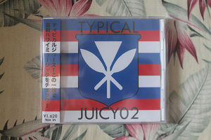 TYPICAL JUICY 02