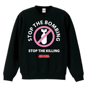 STOP THE BOMBING(SWEAT) ブラック