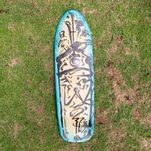 Toshikazu Nozaka Hand Work Semi Long Cruiser