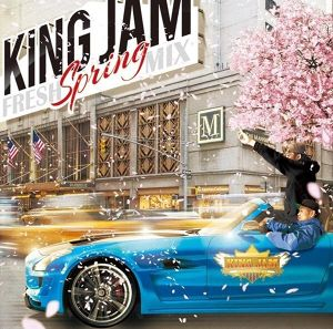 KING JAM -FRESH SPRING MIX-