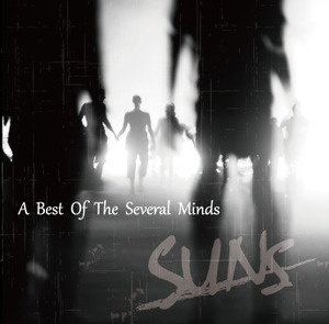 A Best Of The Several Minds / SUNS