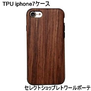 キャンディーズ Candies TPU CASE WOOD iphone 7 red sandal iphone7 tpuケース