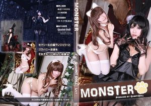 Lily「MONTSER」