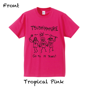 Go to 18 years Tシャツ トロピカルピンク