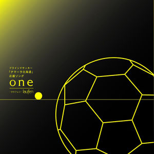 Special single「one」