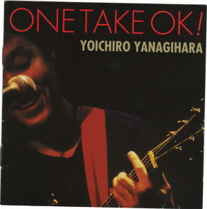 CD ONE TAKE OK!