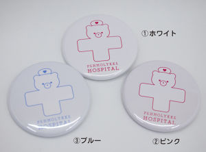 「HOSPITAL」44mm缶バッジ