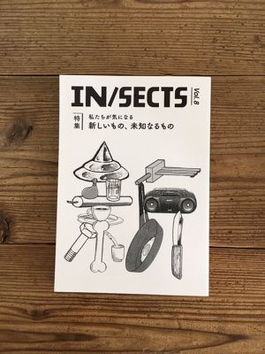 IN/SECTS Vol.8