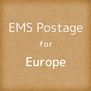 EMS POSTAGE for Europe
