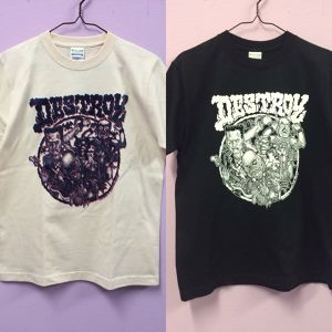 TREMATODA DESTROY MONSTERS T-SHIRT