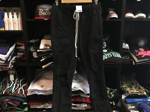 EPTM BLACK THRASHER PANTS