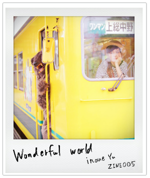 ZINE005 Wonderful world