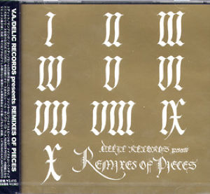 Various ‎– Remixes of Pieces(CD)