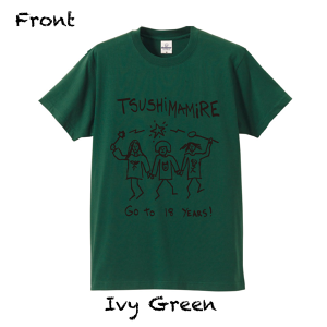 Go to 18 years Tシャツ グリーン