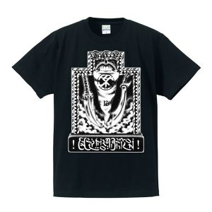 ESCAPE FROM BABYLON TEE