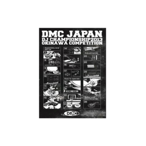 DMC JAPAN DJ CHAMPIONSHIP2013 OKINAWA COMPETITION